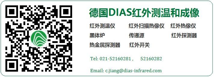 DIAS红外测温成像微信公众号